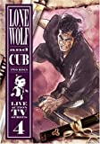 Lone Wolf and Cub, TV Series Volume 4