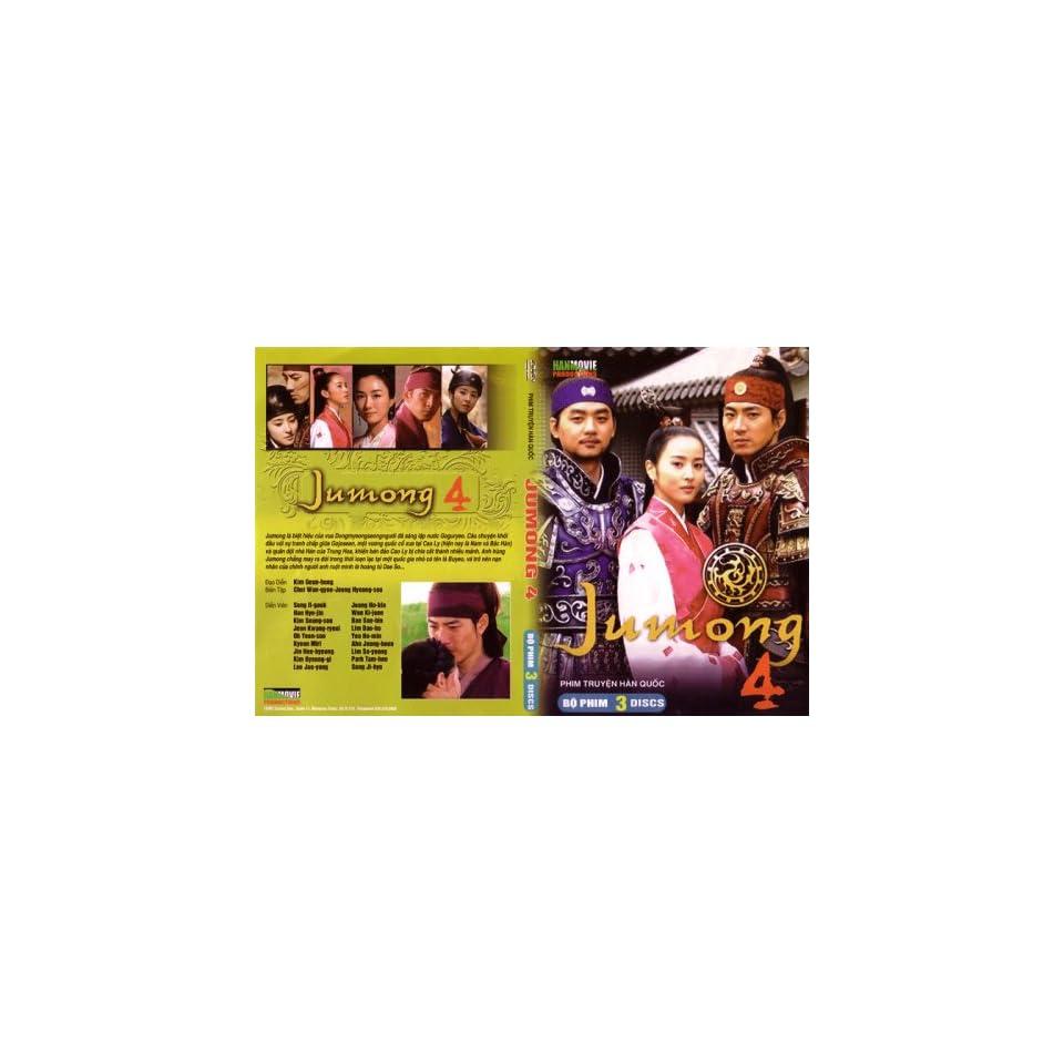 3 DVD Jumong 4 Phim Han Quoc on PopScreen