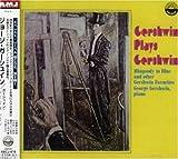 echange, troc Gershwin - Plays Gershwin