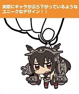 艦隊これくしょん -艦これ- 長門つままれストラップ