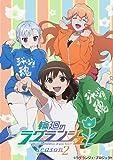 輪廻のラグランジェ season2 1 [DVD]