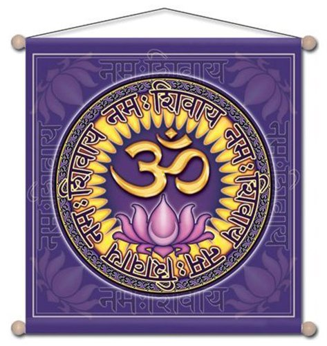 15-x-15-aum-namah-shivaya-mandala-meditacion-banner
