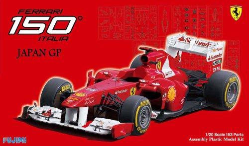 フジミ模型 1/20 グランプリシリーズNo.52 フェラーリ 150°イタリア 日本GP