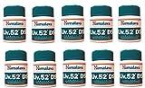 10 Bottles Himalaya Herbal Liv.52 Ds / Liv. 52 Ds Liver Care Each Bottle Contain 60 Tablets Total 600 Tablets
