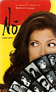 NO starring ANNE-MARIE CADIEUX & MARIE GIGNAC (VHS TAPE IN FRENCH W/ENGLISH SUBTITLES--NTSC VERSION)