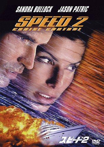 スピード (映画)の画像 p1_23