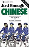 Just Enough Chinese (0844295167) by Donald Ellis