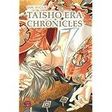 """Taisho Era Chroniclesvon """"You Higuri"""""""