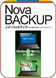 NovaBACKUP   [ダウンロード] -