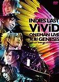-インディーズラスト-ViViD ONEMAN LIVE「光彩GENESIS」2010.12.27 Shibuya C.C.Lemon Hall [DVD]