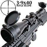 ANS Optical ライフルスコープ 3-9x40mm 可変ズーム ハイエンドモデル シーグリーンコート バトラーキャップ ハイマウントリング付