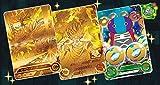 スーパードラゴンボールヒーローズ 配布カード3枚セット 全王様 孫悟空 アバター