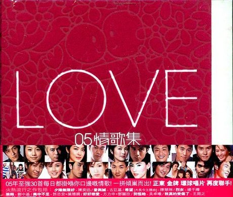 2005-love-songs-collection-2cd