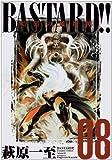 BASTARD!!―暗黒の破壊神 完全版 (Vol.8)