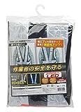 Amazon.co.jp高儀 GISUKE LED反射安全ベスト黒×シルバー