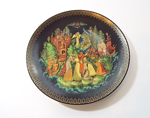 The Bradford Exchange ~ Russian Legends Plate ~ Bradex #60-V25-1.6
