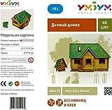 Keranova keranova2811: 87escala 11x 7,5x 7cm clever papel tren colección edificios Cottage 3d Puzzle