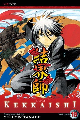結界師 コミック 19巻 (英語版)