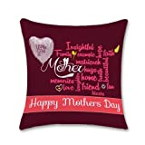 Bluegape Mothers Day Gift Best Mom Tribute In Words Cushion Cover
