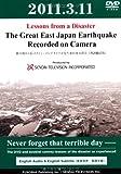 英語版 東日本大震災DVDブック (<DVD>)