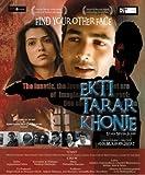 Ekti Tarar Khonje (Stars Never Sleep)