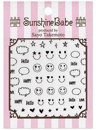 SunshineBabe ネイルシール Smile ブラック
