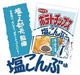 湖池屋 ポテトチップス 塩こんぶ味78gX1箱(12袋入)