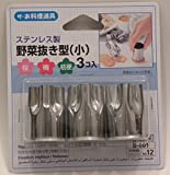 Vegetable Cutter Small Cherry/ Plum/ Bellflower 3 Pcs 25mm