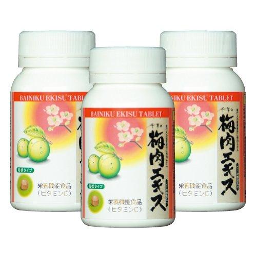 千草の梅肉エキス 700粒×3個