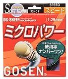 ゴーセン(GOSEN) オージー・シープ ミクロパワー (ソフトテニス用) ブラック SS401BK