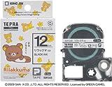 KING JIM テプラPROテープカートリッジ(リラックマラベル) リラックマ(白) 12mm SGR12AS