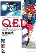 Q.E.D.―証明終了―(8) (月刊マガジンコミックス)