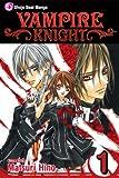 Matsuri Hino Vampire Knight volume 1