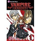 Vampire Knight, Volume 1 (v. 1) ~ Matsuri Hino