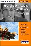 echange, troc Udo Gollub - Sprachenlernen24.de Shanghainesisch- (Shanghaiisch)-Express-Sprachkurs CD-ROM für Windows/Linux/Mac OS X + MP3-Audio-CD für C