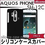 AQUOS PHONE :シリコンケースカバー ブラック / SH-12C 006SH IS12SH /アクオスフォン