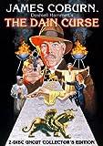 Dashiell Hammett's The Dain Curse (complete mini series) (2 disc set)