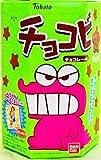【6個入り】チョコビチョコレート味 25g 4543112882066