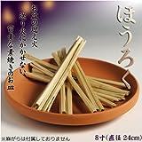 仏縁堂ブランド:お盆の迎え火・送り火に【ほうろく】焙烙 仏具 盆用品 素焼き皿