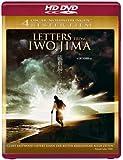 Letters from Iwo Jima [HD DVD]