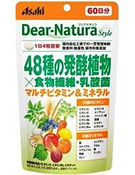 日亚:肌美精黑面膜、皇后卸妆水、挂耳式咖啡、乳酸菌营养片、盖字棒