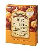 クオカ(cuoca) プレミアム食パンミックス 贅沢ブリオッシュ 253g×3個