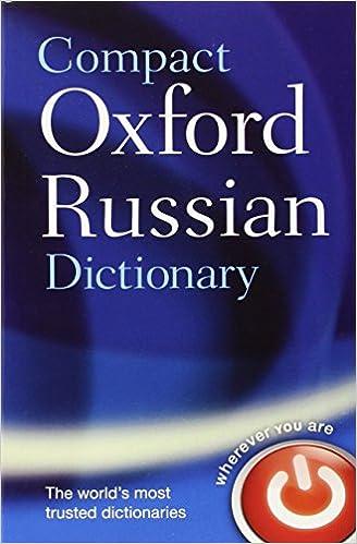 """Русско- английский словарь """"Oxford Russian Dictionary"""""""