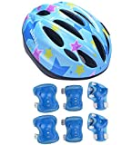 HORIZON 子供用 軽量 ヘルメット+キッズ プロテクター サイクリング 自転車 スケート ランキングお取り寄せ