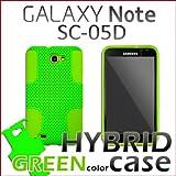 GALAXY Note SC-05D: カラフル ハイブリッド ケース カバー : Green  / ギャラクシー ノート galaxynote sc05d
