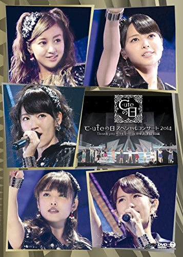 ℃-ute(910)の日スペシャルコンサート2014 Thank you ベリキュー! In 日本武道館[前篇] [DVD]