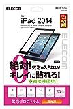ELECOM iPad Air 2 液晶保護フィルム 気泡レス 皮脂汚れ防止加工 【日本製】 ブラック TB-A14FLBC