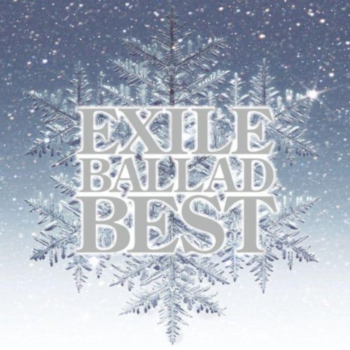 Your eyes only~曖昧なぼくの輪郭~ (EXILE BALLAD BEST)