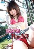 初恋MEMORY The 1st 河合風花 [DVD]