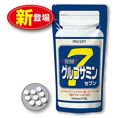 プリセプト 発酵グルコサミン7 1ヶ月分